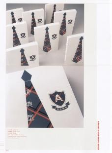 亚太设计年鉴20070237