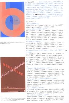 国际平面设计师一百单八将0471