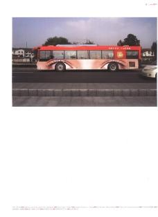 创意引擎20070253