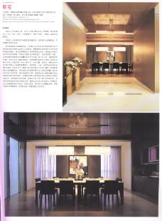 亚太室内设计年鉴2007住宅0021