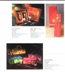 国际设计年鉴2008海报篇0411