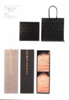 日本包装设计双年鉴0186