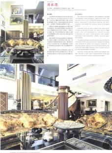 亚太室内设计年鉴2007住宅0026