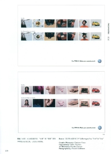 2007欧洲最佳创意奖0191