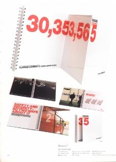 香港亚太设计双年展0050