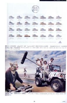 全球最佳广告档案0263