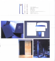 国际设计年鉴2008图形篇0279