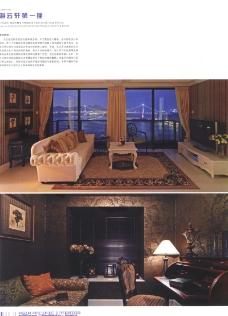 亚太室内设计年鉴2007样板房0159