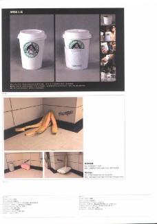 第十四届中国广告节获奖作品集0516