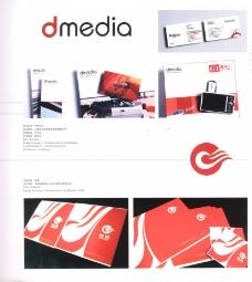 国际设计年鉴2008标志形象篇0240