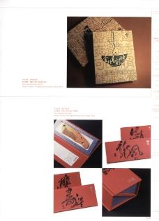 亚太设计年鉴20070663
