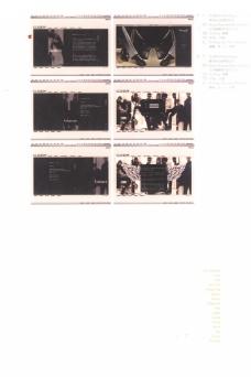 亚太室内设计年鉴2007会所酒店展示0025