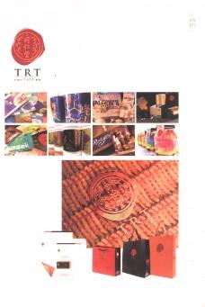 亚太设计年鉴20080550