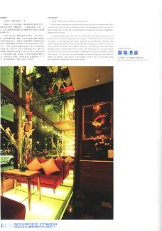 亚太室内设计年鉴2007餐馆酒吧0120