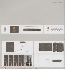中国房地产广告年鉴20070277