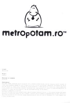 品牌理念20070123