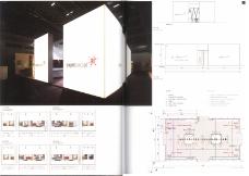 国际会展设计-建材家具0031