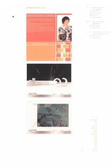 中国广告作品年鉴0069