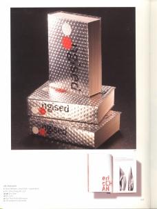 香港亚太设计双年展0041