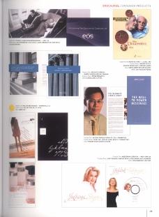 国际会展设计-创意0066
