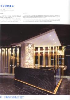 亞太室內設計年鑒2007餐館酒吧0128