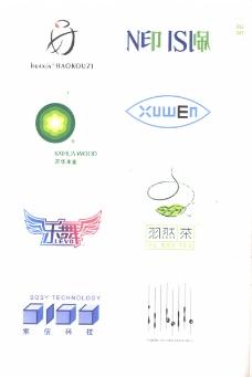 亚太设计年鉴20080715