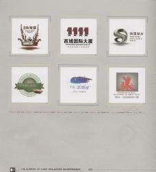 中国房地产广告年鉴20070687