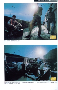 全球最佳广告档案0183