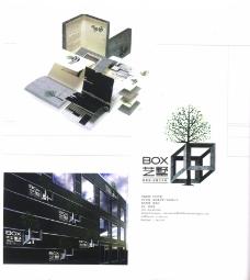 国际设计年鉴2008标志形象篇0307