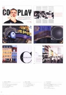 国际会展设计-SPD0293