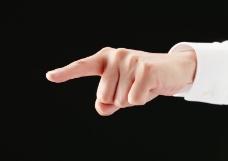 手掌手势0136