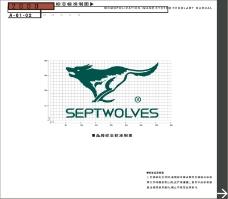 七匹狼形象专卖系统手册0006