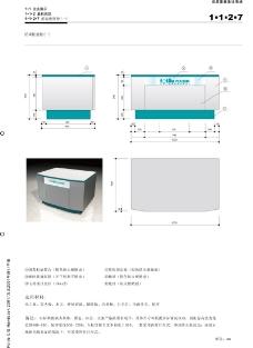 方太厨具0066