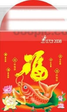 春节素材-红包