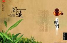 高清茶叶水墨画图片