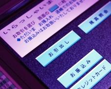 科技发达0025