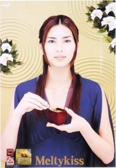 日本2006最佳创意0063