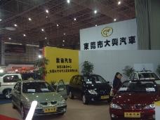 汽车车展0200