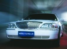 汽车车展0228