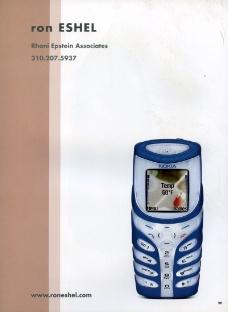 科技0045
