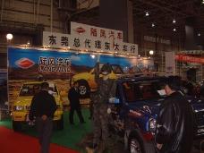汽车车展0205