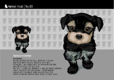 狗狗生肖0045