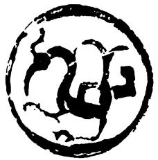 凤纹0332