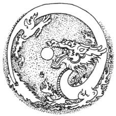 龙纹0144