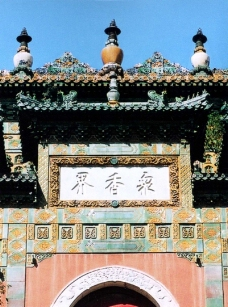 北京颐和园0112