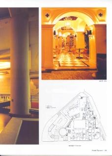 酒店空间0218