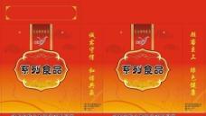 媛媛系列食品盒图片