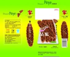 品叶食品包装图片