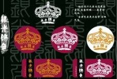 标志设计 皇冠图片