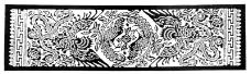 凤 纹0936